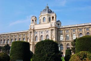 オーストリア ウィーン 自然史博物館の写真素材 [FYI00063026]