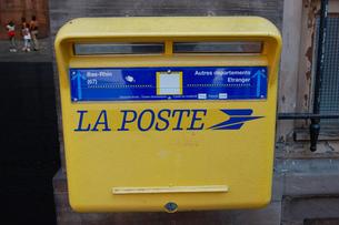 フランスのポストの素材 [FYI00063687]