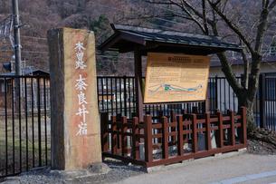 奈良井宿の写真素材 [FYI00064530]