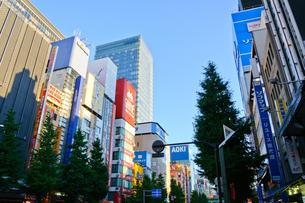 東京 秋葉原の町並みの写真素材 [FYI00064905]