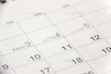 カレンダーの素材 [FYI00065924]