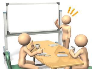 リーダーシップを描いた3DCGの写真素材 [FYI00068871]