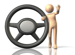 ドライバーを表すアブストラクト3DCGイラストの写真素材 [FYI00069145]