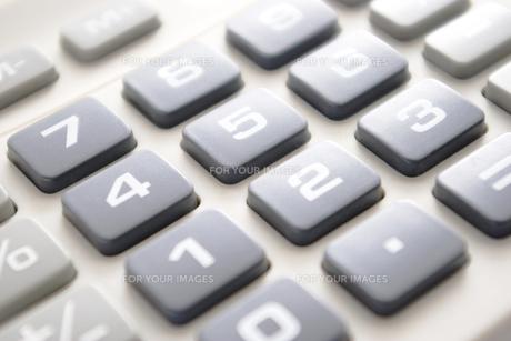 計算機の素材 [FYI00073222]