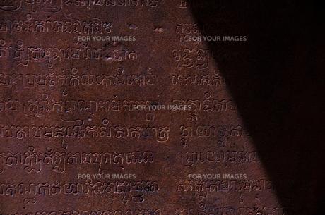 アンコール遺跡の彫刻の素材 [FYI00073425]