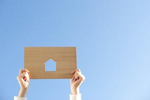 青空と住宅の写真素材 [FYI00074312]