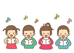 歌う子供の写真素材 [FYI00075697]