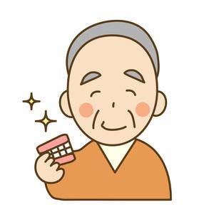 高齢者と入れ歯の写真素材 [FYI00075790]