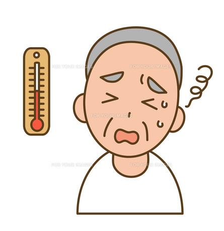 熱中症のシニアの写真素材 [FYI00075797]