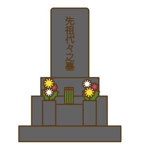 墓の写真素材 [FYI00076047]
