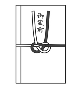 香典袋の写真素材 [FYI00076049]