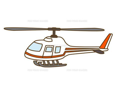 ヘリコプターの素材 [FYI00076382]