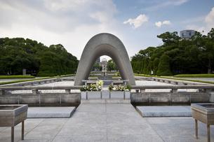 平和公園 原爆慰霊碑の素材 [FYI00077476]
