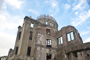 平和公園 原爆ドームの素材 [FYI00077486]