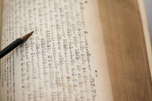 古い本と鉛筆の写真素材 [FYI00080364]