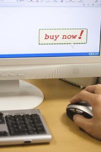 ネット購入するの写真素材 [FYI00080443]