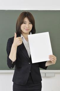 ホワイトボードを持つ女性教師の写真素材 [FYI00081073]