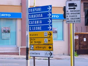 シチリア島の道標の写真素材 [FYI00081675]