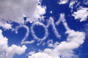 青空に浮かぶ2011の文字の写真素材 [FYI00085511]