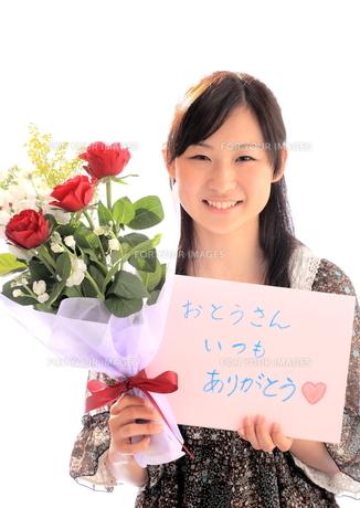父の日のプレゼントを差し出す少女の写真素材 [FYI00086441]