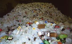 リサイクル工場の写真素材 [FYI00088482]