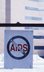 AIDSポスターの写真素材 [FYI00088513]