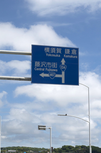道路標示版の写真素材 [FYI00088584]