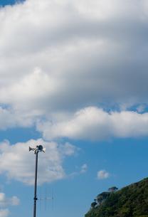 地域の放送のスピーカーの写真素材 [FYI00088697]