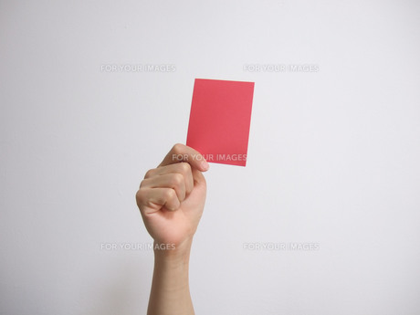 レッドカードの写真素材 [FYI00089386]