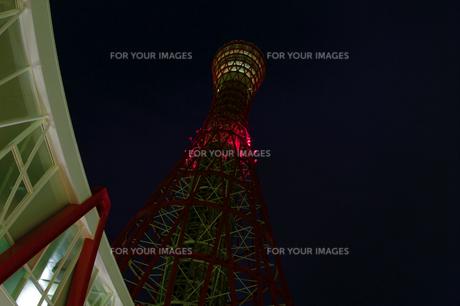 深夜のポートタワー側面(横1)の写真素材 [FYI00089582]