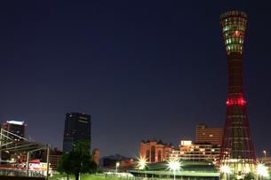 ポートタワー夜景1の写真素材 [FYI00089616]