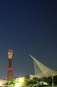 ポートタワーと海洋博物館2の写真素材 [FYI00089624]