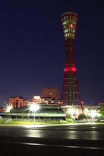 ポートタワー夜景2の写真素材 [FYI00089628]