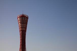 神戸ポートタワー夕景-横-の写真素材 [FYI00089643]