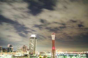 メリケンパーク-夜景-横1の写真素材 [FYI00089688]