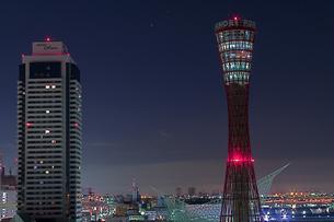 メリケンパーク-夜景-横2の写真素材 [FYI00089721]