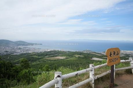 毛無山から小樽港を望むの写真素材 [FYI00090808]