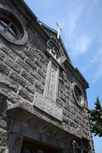 バチラー夫妻記念教会堂の写真素材 [FYI00090860]