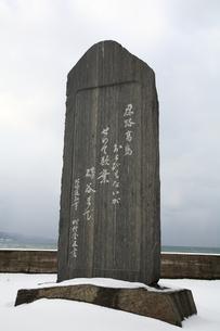 江差追分記念碑の写真素材 [FYI00090875]