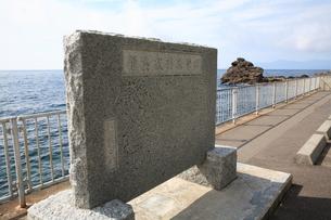 有島武郎文学碑の写真素材 [FYI00090928]