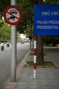 ハノイの標識 駐車禁止の写真素材 [FYI00091880]