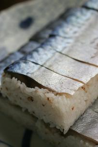 鯖の押し寿司の素材 [FYI00092608]