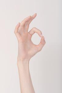 手の写真素材 [FYI00097200]