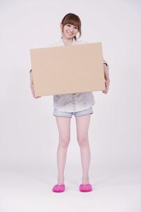日本人の若い女性の素材 [FYI00097638]