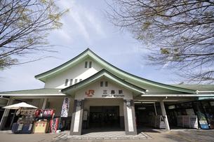 三島駅の写真素材 [FYI00098630]