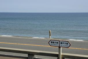 七里ヶ浜の写真素材 [FYI00098798]