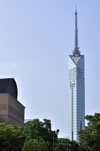 福岡タワーの写真素材 [FYI00098870]