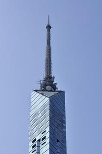 福岡タワーの写真素材 [FYI00098889]