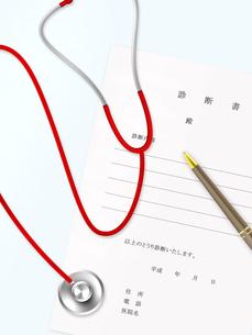 医療の写真素材 [FYI00099358]