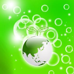 エコロジーの素材 [FYI00099493]